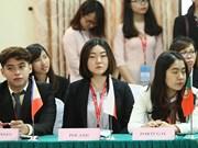 Ouverture de la Semaine des jeunes de l'ASEM 2016