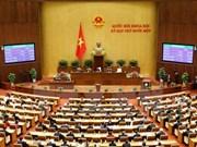 Nombre de responsables de l'AN seront démis de leurs fonctions