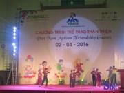 La journée mondiale de sensibilisation à l'autisme au Vietnam