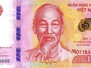 Emission d'un billet de banque à titre commémoratif