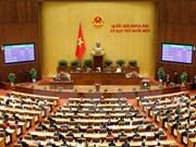 La 11e session de l'Assemblée nationale se clôture aujourd'hui