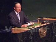 La coopération internationale améliore la lutte contre les drogues au Vietnam