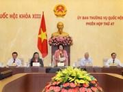 Clôture de la 47e réunion du Comité permanent de l'Assemblée nationale