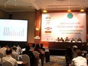 Améliorer la compétitivité des entreprises industrielles