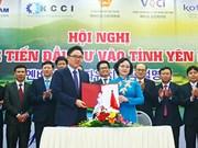 Les entreprises sud-coréens investissent dans les localités vietnamiennes