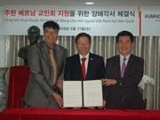 Kumho Tire accordera 120.000 dollars à l'Association des Vietnamiens en R.de Corée