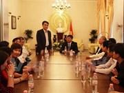 Une délégation de l'Assemblée Nationale du Vietnam en visite en Allemagne