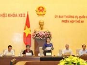 La 49e réunion du Comité permanent de l'Assemblée nationale