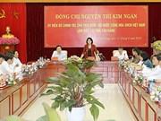 La présidente de l'AN se rend à Cao Bang
