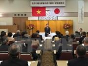 Les Japonais s'intéressent à l'industrie auxiliaire vietnamienne
