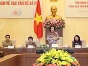 Séminaire sur les 40 ans de la Commission des affaires sociales de l'AN
