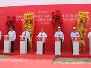 Vingroup : mise en chantier des zones de villégiature de luxe à Nghe An et Ha Tinh