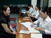Assurance : réforme administrative et encouragement de la participation du peuple