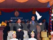 Cambodge : le CPP commémore sa fondation