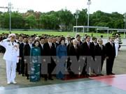 Ouverture de la première session de la XIVe législature de l'Assemblée nationale