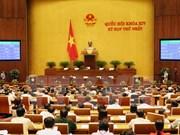 AN de la 14e législature: adoption d'une résolution sur la composition du gouvernement