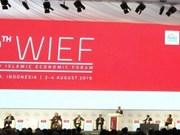 Le Vietnam participe pour la première fois au WIEF