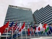 Hoang Anh Gia Lai inaugure un hôtel 5 étoiles au Myanmar
