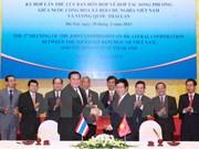 Célébration des 40 ans des relations diplomatiques Vietnam-Thaïlande