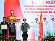 Le Comité de gestion du mausolée du Président Ho Chi Minh honoré