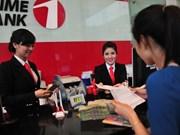 Maritime Bank fonctionne normalement, assure la liquidité