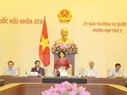 Clôture de la 2ème réunion du Comité permanent de l'Assemblée nationale