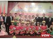 Le 71e anniversaire de la Journée de l'Indépendance de l'Indonésie célébré à HCM-Ville