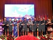 Conférence du Conseil de la Communauté socioculturelle de l'ASEAN au Laos