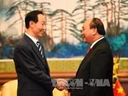 Le Premier ministre Nguyen Xuan Phuc poursuit ses activités en Chine