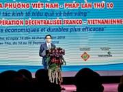 Colloque sur la coopération dans éducation et  santé Vietnam – France