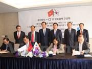 Les entreprises sud-coréennes adorent Hô Chi Minh-Ville
