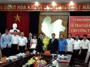 Thai Nguyen remet la licence d'investissement à un projet sud-coréen