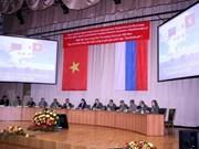 Le Vietnam crée des conditions optimales pour les investisseurs étrangers dans le pétrole