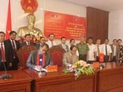 Gia Lai et Champassak signent un mémorandum de coopération pour le développement