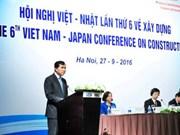 Le Japon, 4e investisseur au Vietnam