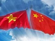 Célébration de la Fête nationale de la Chine à Hô Chi Minh-Ville