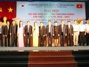 Promotion de l'amitié Vietnam- République de Corée