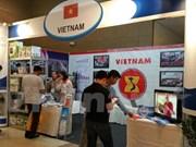 Exposition commerciale indonésienne, bonne chance pour les entreprises vietnamiennes