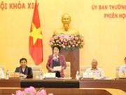 Clôture de la 4e réunion du Comité permanent de l'AN (XIVe législature)