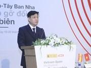 Rencontre des partenaires multisectoriels Vietnam-Espagne 2016