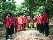 La préservation de la musique de l'ethnie San Diu