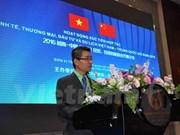 Le Vietnam et la Chine intensifient leur coopération