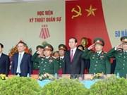 Le chef de l'Etat à la cérémonie célébrant le 50e anniversaire de l'Académie technique militaire