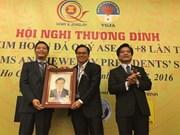 Le 5e Sommet des présidents de la Bijouterie et des Gemmes de l'ASEAN + 8 au Vietnam