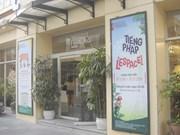 Renforcer les liens entre le Vietnam et la communauté francophone