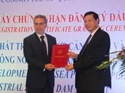 Quang Ninh: 300 millions de dollars pour le développement du complexe de port maritime et ZI