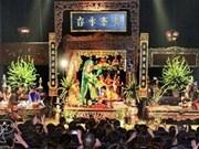 Le culte de la Déesse-Mère dans la vie des Vietnamiens