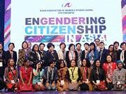 La 4e conférence internationale «Le genre et les droits civiques des femmes en Asie»