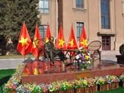 Inauguration de la statue de l'Oncle Hô à l'ambassade du Vietnam en Chine