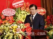 Le 5e congrès de l'Association d'amitié Vietnam-Russie
